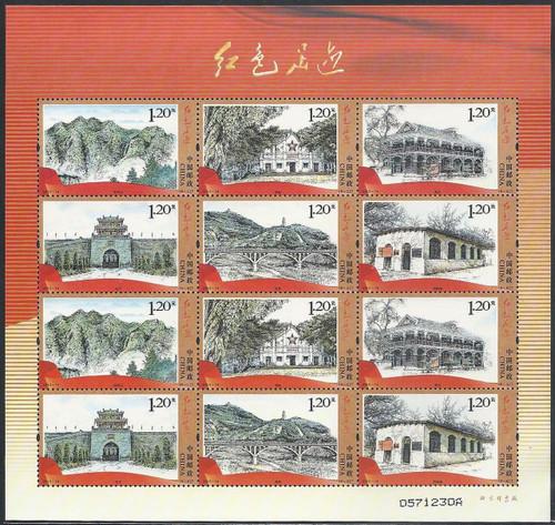 China Stampes - 2012 , 2012-14 Red Footprints - Mini Sheet - MNH, F-VF (9912B)
