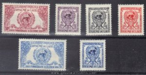 Laos Stamps - 1956. Sc 30-3 + C22-C3 UN - MNH, F-VF (Free Shipping by Great Wall Bookstore) - (9A04E)