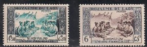 Laos Stamps - 1953. Sc 23-4 Court of Love - MNH, F-VF - (9A04F)