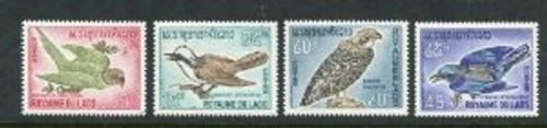 Laos Stamps - 1966 - Sc 122-5, Birds - MNH, F-VF - (9A04P)