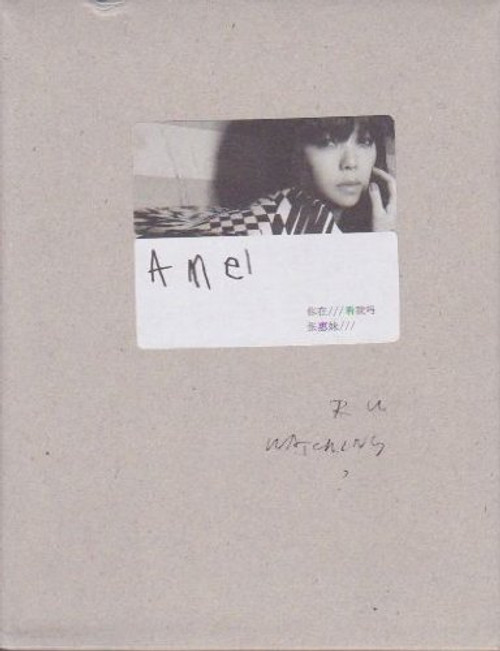 A-Mei (Zhang Huimei,Chang Hui-mei): R U Watching 张惠妹:你在看我吗(CD) (WYVT)