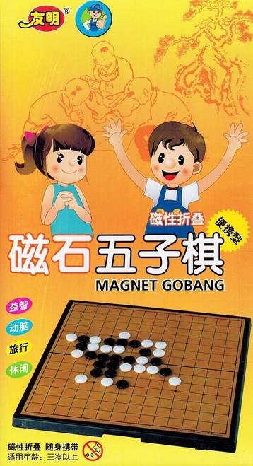 Traveling Portable Magnetic Gobang Set (Wu Zi Qi) (WXQX)