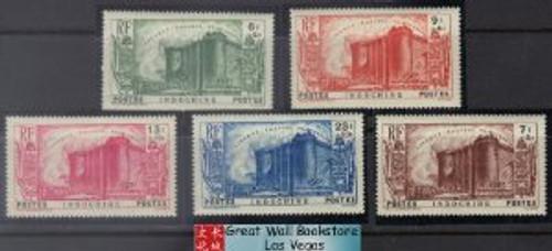 French Indochina Stamps - 1939 Sc B15-9 (YT 209-13) French Revolution - MVLH, F-VF - (9A078)