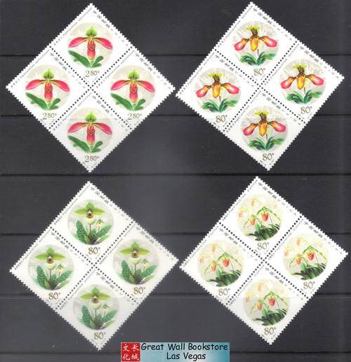 China Stamps - 2001-18 , Scott 3137-40 Paphiopedilum, Block of 4 - MNH, VF (9313E)