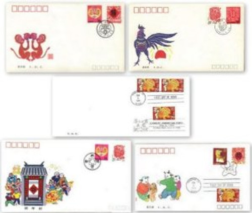 China Stamps - 1992, 1993, 1994 Chinese New Year First Day Covers with 12 Chinese and US New Year Stamps in 5 First Day Covers - (94X0C)
