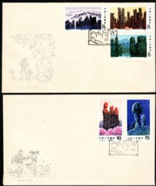 China Stamps - 1981, T64 , Scott 1711-15 Stone Forest - 2 First Day Covers - (9171F)