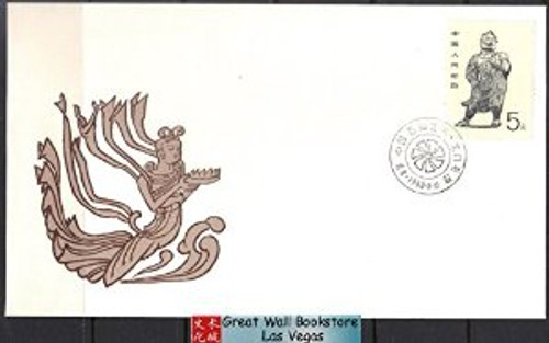 China Stamps - 1988 , R24 , Scott 2190 Grotto Art in China, First Day Cover - (9218K)