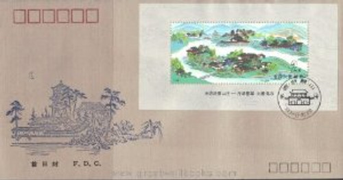 China Stamps - 1991 , T164 , Scott 2347-50 Imperial Summer Resort, two First Day Covers (stamp set + S/S) Imperial Summer Resort postmarked, F-VF - (9234C)