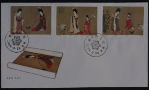 China Stamps - 1984 , T89 , Scott 1901-03 Chinese Painting: Beauties Wearing Flowers (Tang Dynasty), First Day Cover - (9190F)