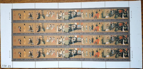China Stamps - 1990, T158 , Scott 2314 Han Xizai's Night Revels - Full sheet with 4 complete sets - MNH, F-VF - (9231A)