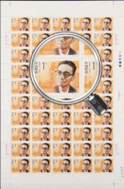 China Stamps - 1992-19 , Scott 2416-19 Modern Chinese Scientists (3rd series) - Full sheet of 50 complete sets - MNH, F-VF - (9241J)