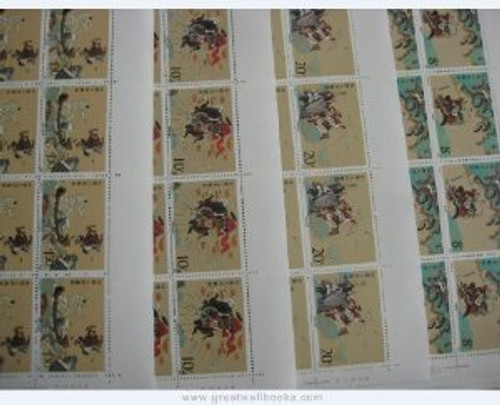China Stamps - 1989, T138, Scott 2216-19 The Outlaws of the Marsh (2nd Series) - Full Sheet of 28 - MNH, F-VF - (9221F)