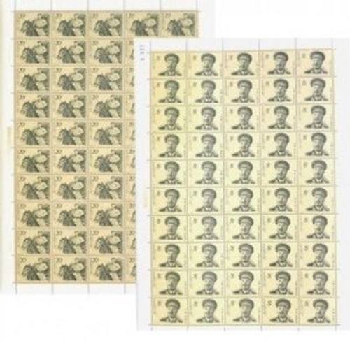 China Stamps - 1986 , J126 , Scott 2030-31 90th Anniv. of Birth of Comrade He Long - Full sheet of 50 complete sets - MNH, VF - (9203F)