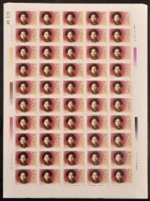 China Stamps - 1991, J182 , Scott 2358-60 Noted Figures in the Period of the 1911 Revolution, Full Sheet of 50 complete sets - MNH, VF - (9235F)