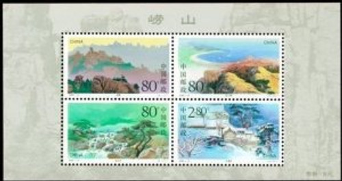 China Stamps - 2000-14M Scott 3047m Laoshan Mountain S/S - MNH, F-VF - (93047)