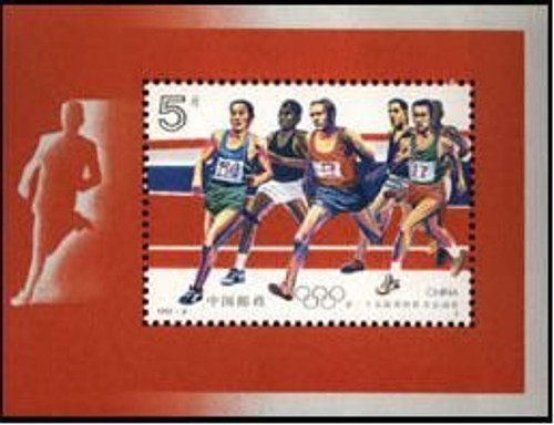 China Stamps - 1992-8 , Scott 2401 25th Olympic Games S/S - MNH, F-VF - (92401)
