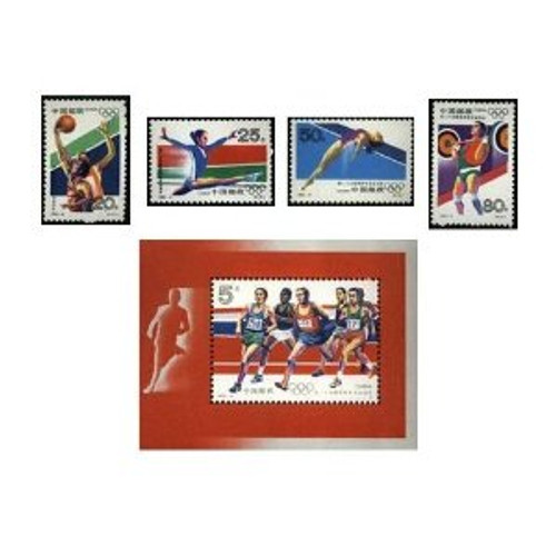 China Stamps - 1992-8 , Scott 2397-2401 25th Olympic Games - Set of 4 stamps + 1 Souvenir Sheet - MNH, F-VF - (9240E)