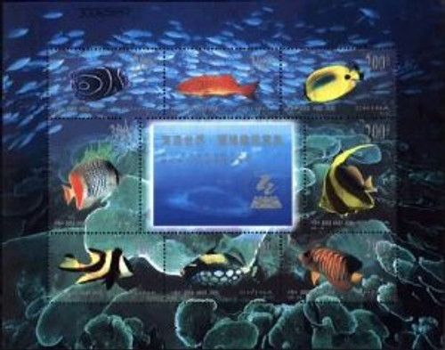China Stamps - 1998-29, Scott 2931 Seafloor World - Coral Reef Ornamental Fish, MNH-VF - (92931)