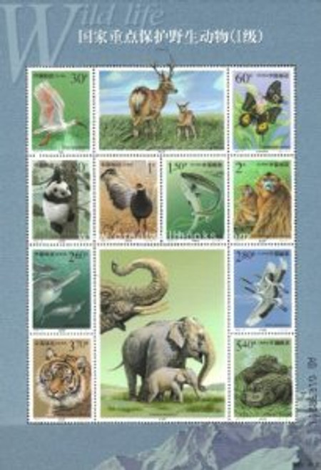 China Stamps - 2000-3 , Scott 3006 Key Wild Animals under First-Grade State Protection (I), MNH-VF, fresh dealer stocks - (93006)