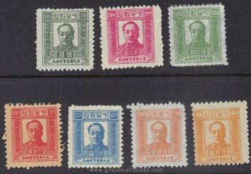 China Stamps - 1947 , Scott 1L59, 1L62, 1L64, 1L65, 1L66, 1L67a, 1L72 Mao Tze-Tung - MNH, F-VF - (91L58)