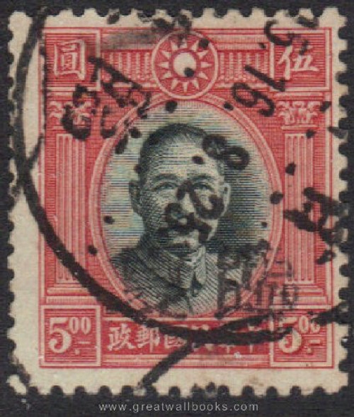 "China Stamps - ""Anti-bandit Stamps"", Used - (9C02D)"