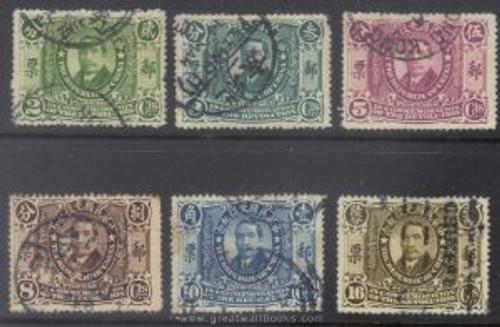 China Stamps - 1912 , Sc 179-84, Short Set, Dr. Sun Yat-sen - Used - (9C08E)