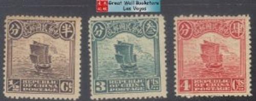China Stamps - 1913 , Sc 202, 205, 206, Junk (London Printing) - MNH, F-VF - (9C0AV)