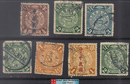 China Stamps - 1898 - 1910, China Coil Dragon Imperial Post 7 Stamps Collection, Used (9C0C6)