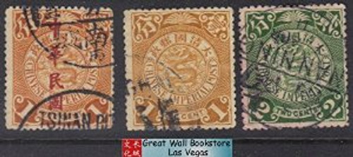 China Stamps - 1900-12 , Sc 111, 124, 164 China Imperial Post, Used - (9C0FL)
