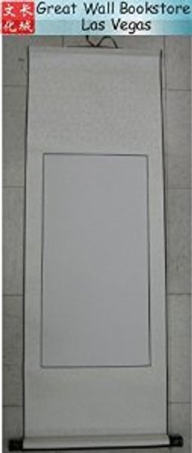 """Blank Scroll for Calligraphy, Paintings... Type E2 Scroll size : 15.5"""" x 45"""". Painting space size : 11.5"""" x 23.5""""(WXE2)"""