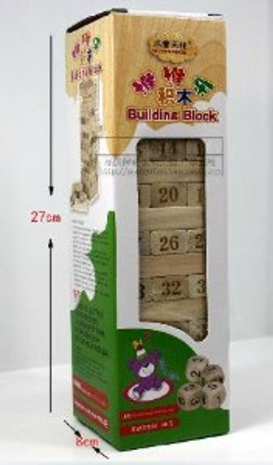 Mu Ban Wooden Building Block for Children(WXGP)