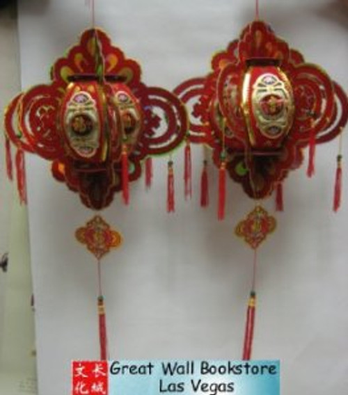 """Chinese Fortune Lantern - Assembly required (1 Pair) Size: 12"""" x 15"""" (excluding Tassels)(WX0J)"""