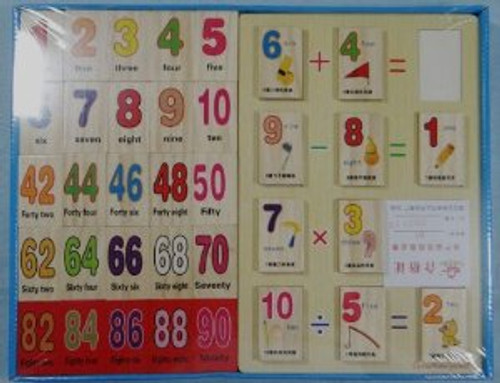 Wooden Arithmetic Educational Number Block Toy for Children(WX9P)