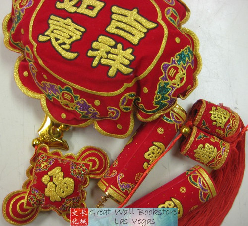 "Chinese Decorative ""Good Furtune"" Hanging - Velvet with Gold Embossing - Double side view (see images) - size 16"" Long (excluding tassel)(WXB4)"