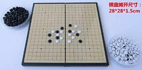 "Magnet Go (Wei Qi) Game Set : Magnet Go (Wei Qi) Game Set - Size: 11"" x 11"" x 0.59""(WX06)"