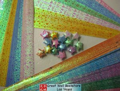 Origami Stars Papers (Large Size) Package HR (3 packs total approx. 200 pieces)(WXHR)
