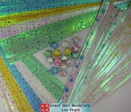 Origami Stars Papers (Large Size) Package HU (3 packs total approx. 200 pieces)(WXHU)