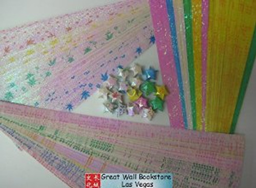 Origami Stars Papers (Large Size) Package HX (3 packs total approx. 200 pieces)(WXHX)