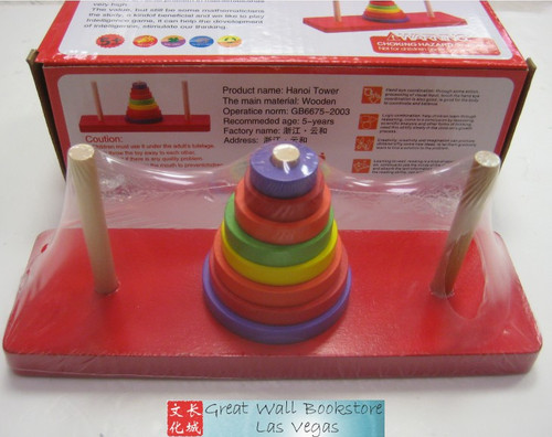 """Wooden 8 Rings Tower of Hanoi Puzzle (Biggest Ring size: 2.0"""" diameter, Smallest Ring size: 0.65"""" in diameter) (WXA2)"""