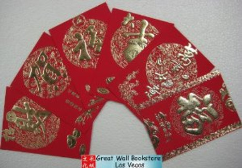 "Chinese Red Envelope for Happy New Year (with gold embossing size: 3.25"" x 4.5"" ) 3 sets for a total of 18 red envelopes (6 different in one set)(WX39)"
