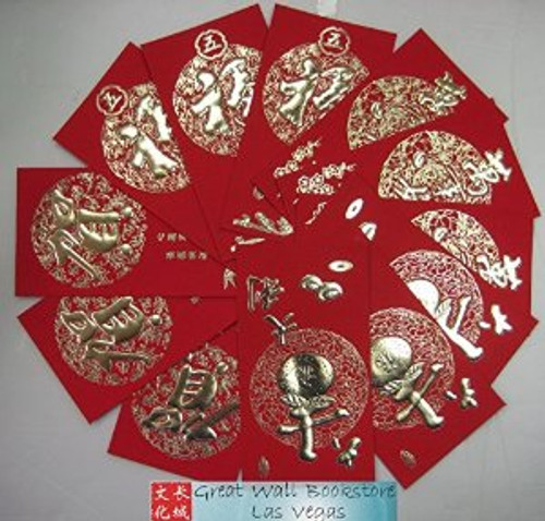 """Chinese Red Envelope for New Year (with gold embossing envelope size: 3.5"""" x 6.5"""" ) Total 12 red envelopes (4 different designs)(WXCC)"""