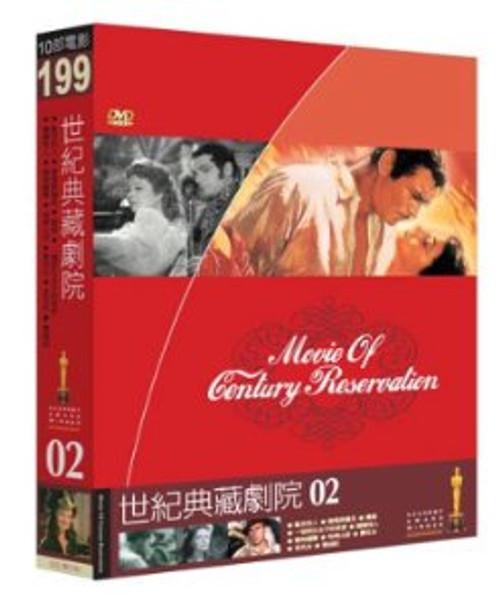 世紀典藏劇院 - 10 套美國經典電影 - 中文字幕 Movie of Century Reservation vol. 2 with 10 Movie Classics (English Audio, Traditional Chinese Subtitle) (Taiwan Import)(WX3F)