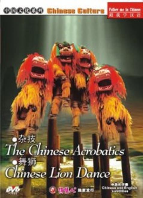 Chinese Lion Dance + Chinese Acrobatics(WXC2)