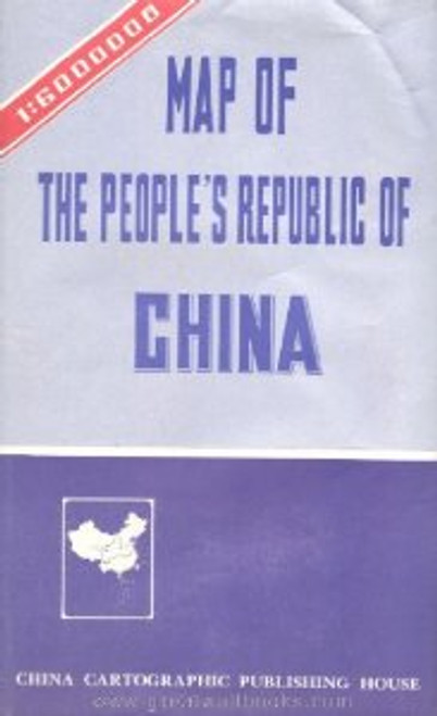Map of the People's Republic of China (English Edition) scale 1 : 6,000,000 - (WC82)