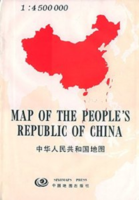 Map of the People's Republic of China Scale : 1 : 4500000 Paperback - (WC8G)