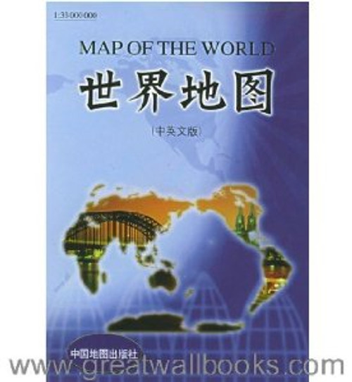 Map of the World (Chinese-English Edition) scale 1 : 33,000,000 - (WC6M)