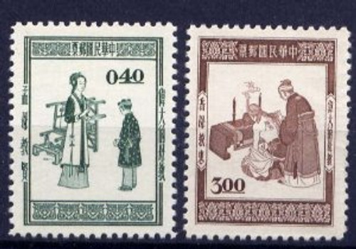 Taiwan Stamps - 1957 ,  TW S5 Scott 1163-4 Sublimity Mother's Teaching - MNH, F-VF - (9T0E6) - (9T0E6)