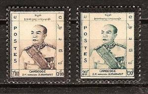 Cambodia Stamps - 1960 , Sc 74-5 Death of King Suramarit - MNH, F-VF - (9A024)