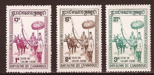 Cambodia Stamps - 1960 , Sc 79-81 Feast of the Sacred Furrow - MNH, F-VF - (9A026)