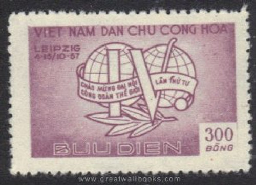 Vietnam Stamps - 1957, Sc 58, Fourth World Trade Union Congress, Leipzig - MNH, F-VF - (9N04F)
